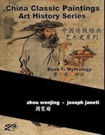 China Classic Paintings Art History Series - Book 1
