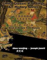 China Classic Paintings Art History Series - Book 3