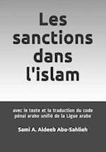 Les Sanctions Dans L'Islam