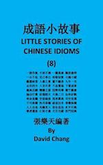Little Story of Chinese Idioms