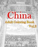 China Adult Coloring Book Vol.2