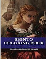 Shinto Coloring Book