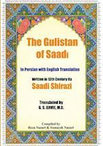 The Gulistan of Saadi