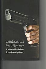 A Manual for Criminal Investigations