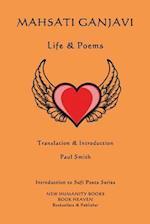 Mahsati Ganjavi - Life & Poems