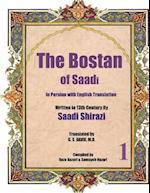 The Bostan of Saadi