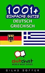 1001+ Einfache Satze Deutsch - Griechisch