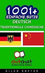 1001+ Einfache Satze Deutsch - Traditionelle Chinesische