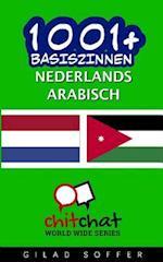1001+ Basiszinnen Nederlands - Arabisch