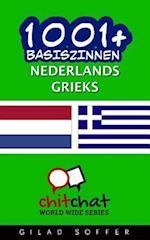 1001+ Basiszinnen Nederlands - Grieks