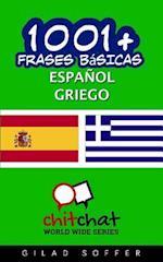 1001+ Frases Basicas Espanol - Griego