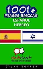 1001+ Frases Basicas Espanol - Hebreo