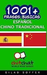 1001+ Frases Basicas Espanol - Chino Tradicional