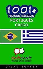 1001+ Frases Basicas Portugues - Grego