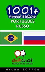 1001+ Frases Basicas Portugues - Russo