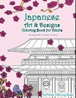 Japanese Art and Designs Coloring Book for Adults