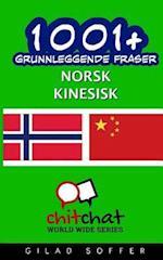 1001+ Grunnleggende Fraser Norsk - Kinesisk
