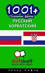 1001+ Basic Phrases Russian - Croatian