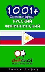 1001+ Basic Phrases Russian - Filipino