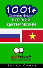1001+ Basic Phrases Russian - Vietnamese
