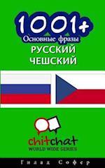 1001+ Basic Phrases Russian - Czech
