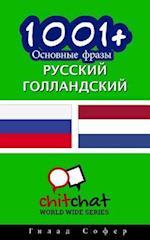 1001+ Basic Phrases Russian - Dutch