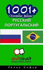 1001+ Basic Phrases Russian - Portuguese