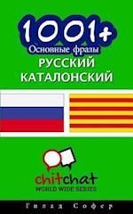 1001+ Basic Phrases Russian - Catalan