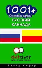 1001+ Basic Phrases Russian - Kannada