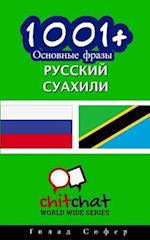 1001+ Basic Phrases Russian - Swahili