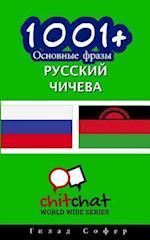 1001+ Basic Phrases Russian - Chichewa