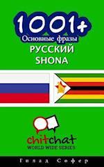 1001+ Basic Phrases Russian - Shona