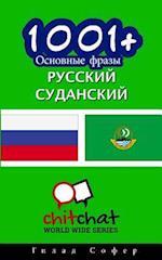 1001+ Basic Phrases Russian - Sundanese