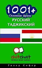 1001+ Basic Phrases Russian - Tajik