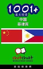 1001+ Basic Phrases Chinese - Filipino