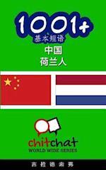 1001+ Basic Phrases Chinese - Dutch