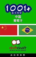 1001+ Basic Phrases Chinese - Portuguese