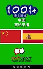 1001+ Basic Phrases Chinese - Spanish
