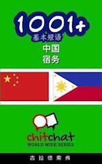 1001+ Basic Phrases Chinese - Cebuano
