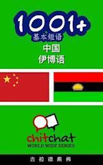 1001+ Basic Phrases Chinese - Igbo