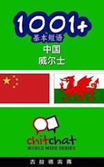 1001+ Basic Phrases Chinese - Welsh