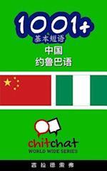 1001+ Basic Phrases Chinese - Yoruba