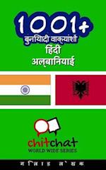 1001+ Basic Phrases Hindi - Albanian