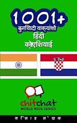 1001+ Basic Phrases Hindi - Croatian