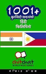 1001+ Basic Phrases Hindi - Filipino
