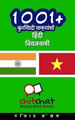 1001+ Basic Phrases Hindi - Vietnamese