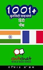 1001+ Basic Phrases Hindi - French