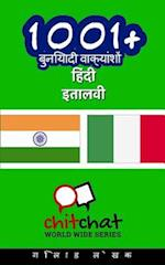 1001+ Basic Phrases Hindi - Italian