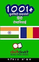 1001+ Basic Phrases Hindi - Romanian