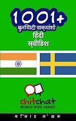 1001+ Basic Phrases Hindi - Swedish